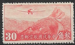 Republic Of China 1932. Scott #C13 (M) Junkers F-13 Over Great Wall - 1945-... Republic Of China