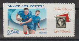 France Personnalisés 2007 Allez Les Petits 4032B ** MNH - Gepersonaliseerde Postzegels