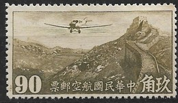 Republic Of China 1932. Scott #C17 (M) Junkers F-13 Over Great Wall - 1945-... Republic Of China