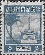JAPANESE OCCUPATION OF MALAYA 1943 War Memorial, Bukit Batok, Singapore - 8c - Blue FU - Grande-Bretagne (ex-colonies & Protectorats)