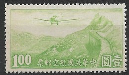 Republic Of China 1933. Scott #C18 (M) Junkers F-13 Over Great Wall - 1945-... Republic Of China