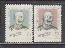Vietnam Nord 1963 -50th Anniversary Of The Death Of Hoang Hoa Tham, Mi-Nr. 247/48, MNH** - Viêt-Nam