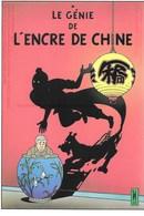 CARTE POSTALE TINTIN LE GENIE DE L'ENCRE DE CHINE - Cartes Postales