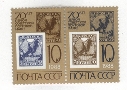 Russia Scott 5625-5526a MNH** 1988 Stamp On Stamp Pair - 1992-.... Federazione