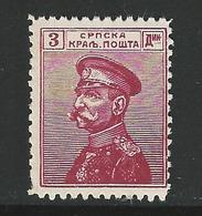 BALCANI - SERBIA 1911 - Re Pietro I - N. 103  Nuovo ** (MNH) - Cat. 105,00 € - 874 - Serbia