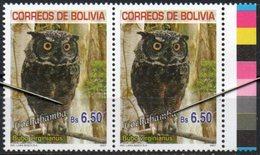 """Bolivia 2018 ** CEFIBOL 2304 PAR ( ECOBOL 2007 #1952) Bubo Virginianus.  Habilitado BORROSO """"Agencia Boliviana Correos"""" - Bolivia"""