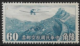Republic Of China 1932. Scott #C16 (M) Junkers F-13 Over Great Wall - 1945-... Republic Of China