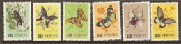China  Taiwan 1958  SG 294-9  Insects And  Butterflies  Fine Used - 1945-... Republic Of China