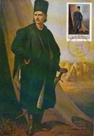 ART, PAINTINGS, THEODOR AMAN- PORTRAIT OF TUDOR VLADIMIRESCU, CM, MAXICARD, CARTES MAXIMUM, OBLIT FDC, 1971, ROMANIA - Otros