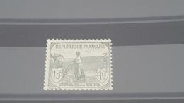 LOT 488222 TIMBRE DE FRANCE NEUF* N°149 - France