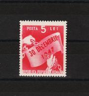 1948 - Anniv. De La Republique Populaire Mi 1170 Et Yv 1071 MNH - 1948-.... Republiken