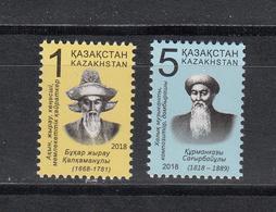 Kazakhstan Kasachstan MNH** 2018  Mi 1065-66 - Kasachstan