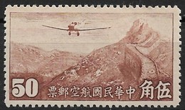 Republic Of China 1933. Scott #C15 (M) Junkers F-13 Over Great Wall - 1945-... Republic Of China