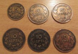 Grèce / ΕΛΛΑΣ - 6 Monnaie 5 Et 10 LEPTA GEORGES / ΛΕΠΤΑ ΓΕΩΡΓΙΟΣ 1869 à 1878 - Greece