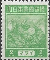 JAPANESE OCCUPATION OF MALAYA 1943 Fruit - 2c - Green MNH - Grande-Bretagne (ex-colonies & Protectorats)