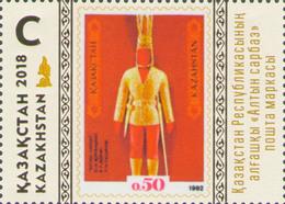 Kazakhstan Kasachstan MNH** 2018  Mi 1104 The 25th Anniversary Of Kazakhstan Post. Altyn Sarbaz - Kasachstan