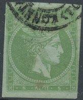 GREECE - 1861, Mi 11, 5 Lepta - Usati