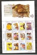 Año 2002 Nº 3912/23 Correspondencia Epistolar Escolar (MNH) - Blocs & Hojas