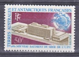 TAAF    33  UPU - 25% De Cote   Neuf ** MNH Sin Charmela Cote 64 - Französische Süd- Und Antarktisgebiete (TAAF)