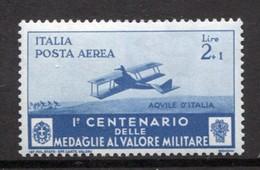 REGNO 1934 MEDAGLIE AL VALOR MILITARE L. 2+1 CENTRATO ** MNH - Nuevos