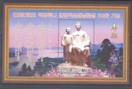 Corée Du Nord  -  2004  -  Blocs  :  Yv  469  ** - Corée Du Nord