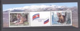 Corée Du Nord  -  2005  :  Yv  3425-26  **  Animal - Corea Del Nord