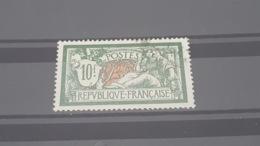 LOT 488259 TIMBRE DE FRANCE OBLITERE N°207 - Oblitérés