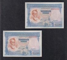 ESPAÑA.  EDIFIL 367A.  25 PTAS 31 DE AGOSTO DE 1936. PAREJA CORRELATIVA JOAQUÍN SOROLLA. - [ 1] …-1931 : Prime Banconote (Banco De España)