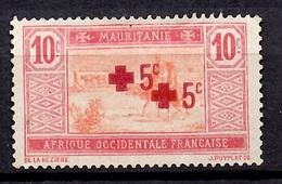 Mauritanie Maury N° 33A Variété Double Surcharge Neuf (*). Signé Herman. B/TB. A Saisir! - Mauritanie (1906-1944)