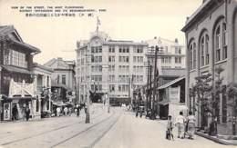 JAPON Japan - KOBE : View Of The Street - The Most Flourishing District ( Mitsukoshi ) CPA Giappone Japão ( Asia Asie ) - Kobe
