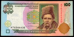 UKRAINE 100 HRYVEN ND(1996) YUSCHENKO AT 6344430 Pick 114b AUnc - Oekraïne