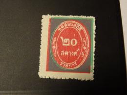 ASIE Royaume Du  SIAM - Siam
