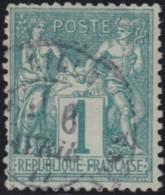 France    .    Yvert  .    61  (2 Scans)           .   O      .        Oblitéré - 1876-1878 Sage (Type I)