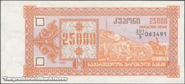 TWN - GEORGIA 40 - 25000 25.000 Kuponi 1993 UNC - Georgia