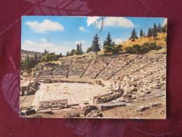 "Greece 1967 Postcard ""Athens Theatre"" To England - Archaeology - Greece"