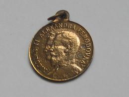 Petite Médaille - RUSSIE - NICOLAS II - ALEXANDRA  FERODOVNA - Octobra 1896   **** EN ACHAT IMMEDIAT **** - Royaux / De Noblesse