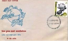 Nepal - 1974 Busta Fdc Upu - U.P.U.