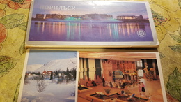 15 PCs Set. OLD USSR PC. 1970s. Far East. Norilsk City -  Chess In Palace Of Culture - Échecs - Echecs