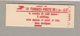 FRANCE CARNET FERME ET DATE DE 10 TIMBRES SABINE 2059 C3 CONFECTIONNEUSE 9 - Freimarke