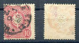D. Reich Michel-Nr. 33b Gestempelt - Geprüft - Gebruikt