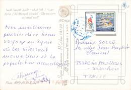 Syrie Syria Al Marqab Citadel Citadelle + Timbre Jeux Olympiques Atlanta 1996 - Syrie