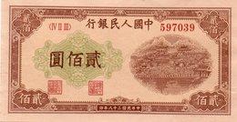 Chine 200 Yuan 1949 - Chine