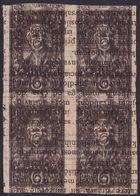 Slovenia, Chainbreakers, 6 Din, Triple Printing, Imperforated, Printers Waste On Newspaper, Block Of 4 - 1919-1929 Königreich Der Serben, Kroaten & Slowenen