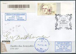"""Ukraine 2020. #1805 - """"Ludwig Van Beethoven. 1770-1827 """". FDC. (B05) - Ukraine"""