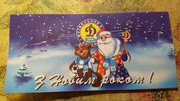 Football / Soccer.  OLD  PC .  DINAMO KIEV 2000s Card - Beaver, Ermine - Calcio