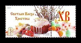 Moldova (Transnistria) 2019 #875 Easter MNH ** - Moldawien (Moldau)