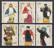 2008 China Beijing Opera Characters Culture Complete  Set Of 6 MNH - 1949 - ... Repubblica Popolare