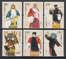 2008 China Beijing Opera Characters Culture Complete  Set Of 6 MNH - 1949 - ... République Populaire