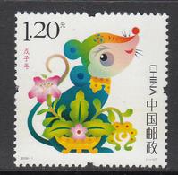 2008 China Year Of The Rat Complete  Set Of 1 MNH - 1949 - ... République Populaire