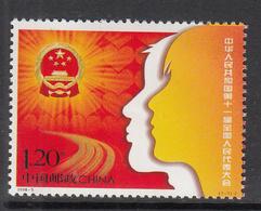 2008 China People's Congress Complete  Set Of 1 MNH - 1949 - ... Repubblica Popolare